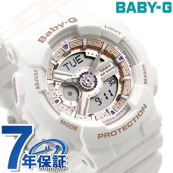 Baby-G レディース 腕時計 PUNTO IT DESIGN アナデジ BA-110CH-7ADR カシオ ベビーG ホワイト 時計【あす楽対応】