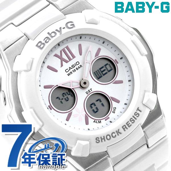 店内ポイント最大43倍!16日1時59分まで! Baby-G ブルーミング パステル カラーズ レディース 腕時計 BGA-110BL-7BDR カシオ ベビーG ホワイト【あす楽対応】