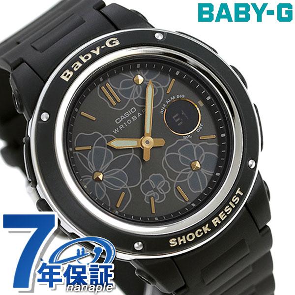 新品 7年保証 送料無料 商品追加値下げ在庫復活 Baby-G フローラルダイアル 花柄 BGA-150 いつでも送料無料 BGA-150FL-1ADR オールブラック アナデジ ベビーG あす楽対応 レディース 腕時計