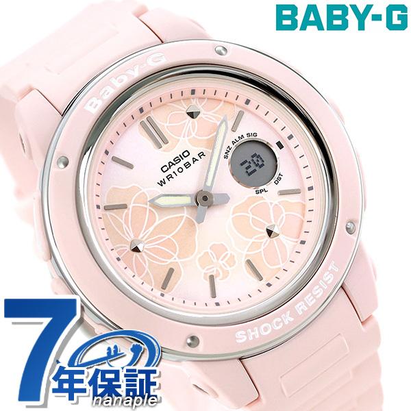 Baby-G フローラルダイアル 花柄 BGA-150 レディース 腕時計 BGA-150FL-4ADR アナデジ ベビーG ピンク【あす楽対応】