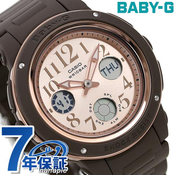 新品 7年保証 送料無料 買収 Baby-G レディース 未使用 BGA-150 腕時計 カシオ あす楽対応 BGA-150PG-5B1DR ベビーG ピンクゴールド アナデジ