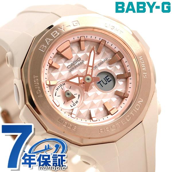 Baby-G レディース タイドグラフ 温度計 BGA-225 腕時計 アナデジ BGA-225CP-4ADR ピンク カシオ ベビーG【あす楽対応】