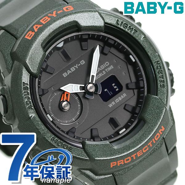 Baby-G デュアルタイム ワールドタイム レディース 腕時計 BGA-230S-3ADR カシオ ベビーG ブラック×カーキ【あす楽対応】