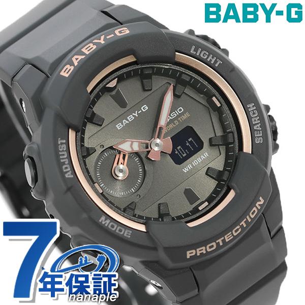 Baby-G レディース 腕時計 BGA-230 オールブラック 黒 デュアルタイム BGA-230SA-1ADR カシオ ベビーG アナデジ 時計【あす楽対応】