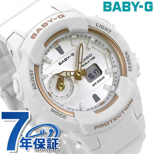 Baby-G レディース 腕時計 BGA-230 シルバー×ホワイト デュアルタイム BGA-230SA-7ADR カシオ ベビーG アナデジ 時計【あす楽対応】