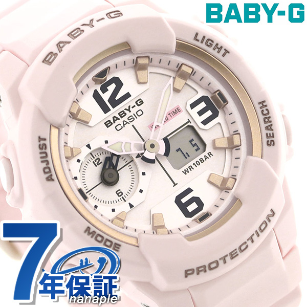 Baby-G デュアルタイム ワールドタイム レディース 腕時計 BGA-230SC-4BDR カシオ ベビーG ピンク【あす楽対応】