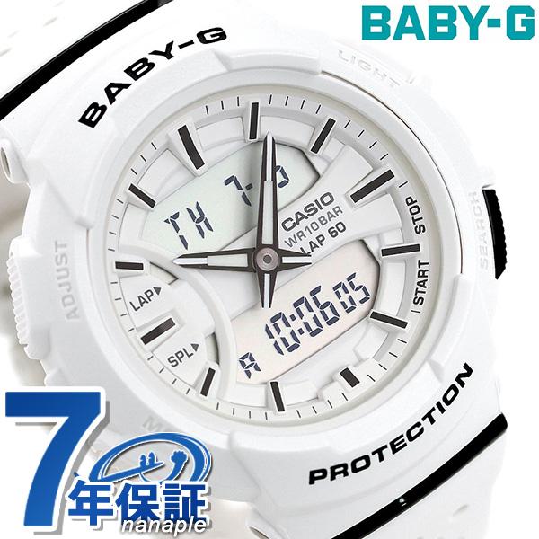 Baby-G フォーランニング レディース 腕時計 BGA-240-7ADR ベビーG ランニングウォッチ ホワイト×ブラック【あす楽対応】