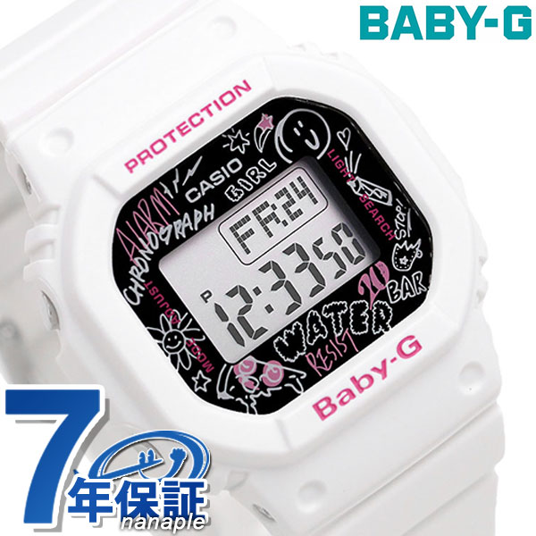 7ab1bc5c9 Baby-G 20 standard atmosphere waterproofing world thyme digital lady's  watch BGD-560SK- ...