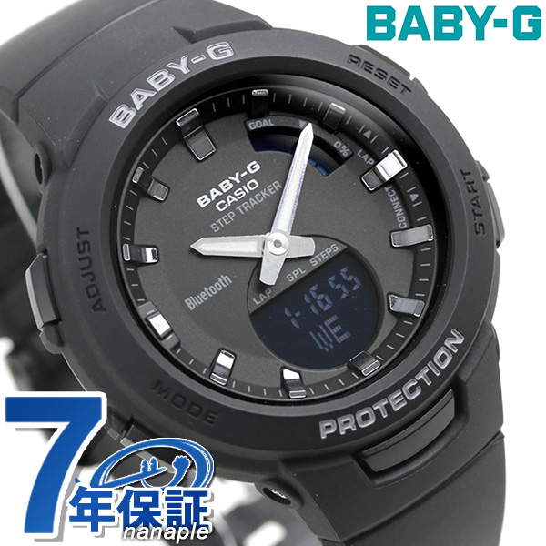 Baby-G レディース 腕時計 BSA-B100 ランニング ジョギング 歩数計 Bluetooth BSA-B100-1ADR カシオ ベビーG オールブラック【あす楽対応】