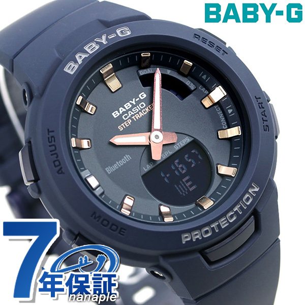 店内ポイント最大43倍!16日1時59分まで! Baby-G レディース 腕時計 BSA-B100 ランニング ジョギング 歩数計 Bluetooth BSA-B100-2ADR カシオ ベビーG ネイビー【あす楽対応】