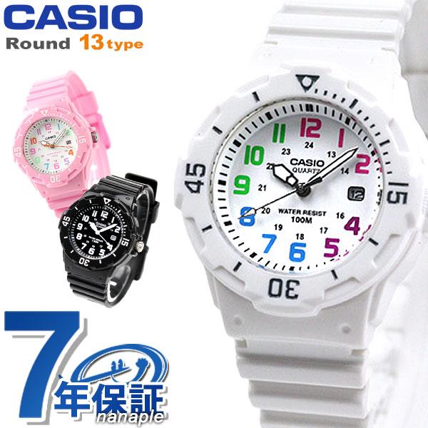 新品 7年保証 今ならポイント最大28.5倍 爆買い新作 チープカシオ 海外モデル 特価品コーナー☆ メンズ チプカシ レディース カシオ 腕時計 LRW-200