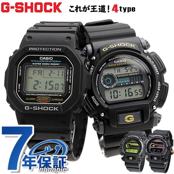 buy popular b4aa1 82c61 G-SHOCK Gショック ブラック 黒 メンズ 腕時計 デジタル カシオ ジーショック g-shock 時計【あす楽対応】|腕時計のななぷれ