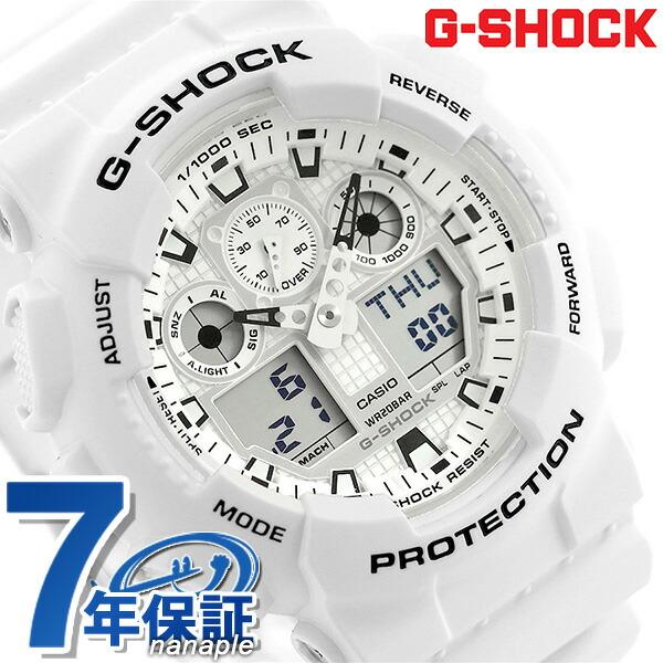 G-SHOCK スペシャルカラー オールホワイト メンズ 腕時計 GA-100MW-7ADR カシオ Gショック【あす楽対応】