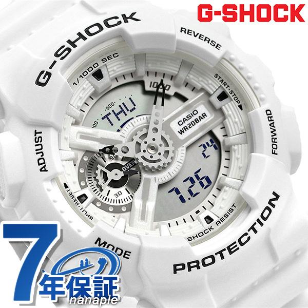 G-SHOCK スペシャルカラー マリンホワイト アナデジ GA-110MW-7ADR カシオ Gショック メンズ 腕時計 時計【あす楽対応】