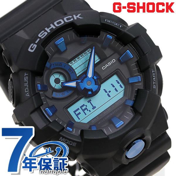 outlet store 37652 1f5bd G-SHOCK アナデジ GA-710 world thyme men watch GA-710B-1A2DR Casio G-Shock black