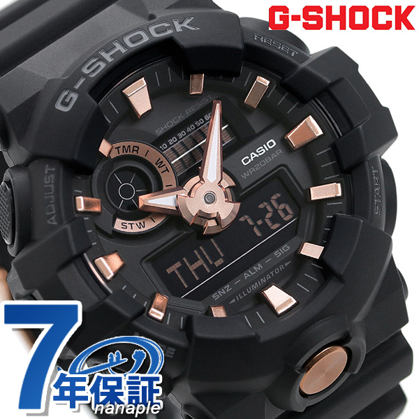 G-SHOCK スペシャルカラー アナデジ メンズ 腕時計 GA-710B-1A4DR カシオ Gショック オールブラック 時計【あす楽対応】