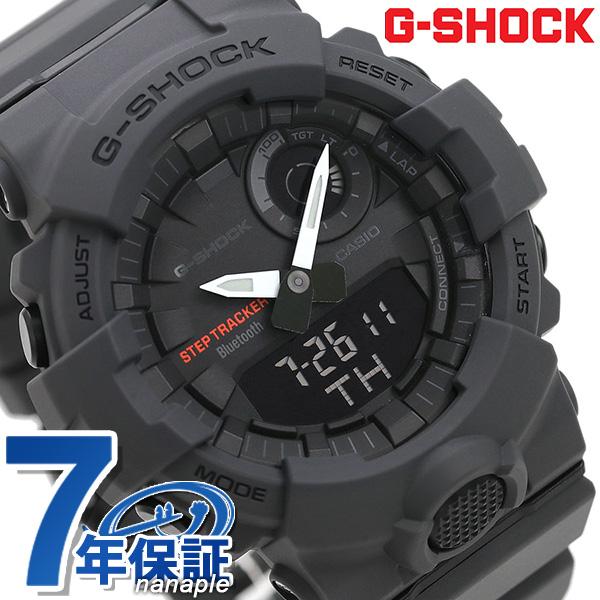 G-SHOCK ジースクワッド デュアルタイム Bluetooth GBA-800-8ADR Gショック 腕時計 オールブラック 時計【あす楽対応】