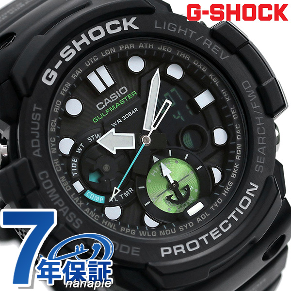 G-SHOCK ガルフマスター ツインセンサー メンズ 腕時計 GN-1000MB-1ADR Gショック ブラック×グリーン【あす楽対応】