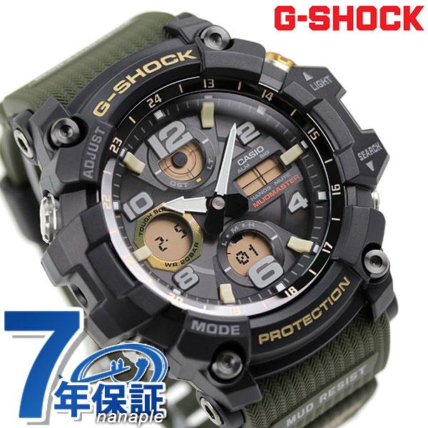 G-SHOCK ブラック マスターオブG マッドマスター ソーラー アナデジ 海外モデル GSG-100-1A3DR Gショック メンズ 腕時計 時計【あす楽対応】