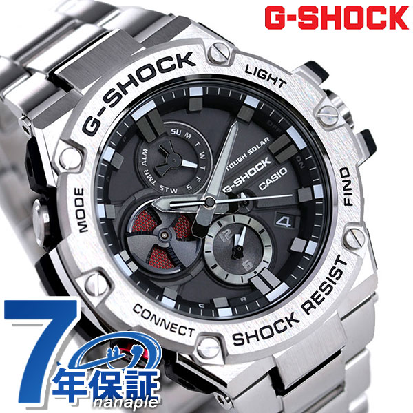 G-SHOCK Gスチール クロノグラフ Bluetooth ソーラー GST-B100D-1AER Gショック 腕時計 ブラック 時計【あす楽対応】