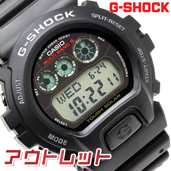 G Shock Black Black Electric Wave Solar Men Watch Gw 6900 1cr Casio Casio G Shock 6900 Series