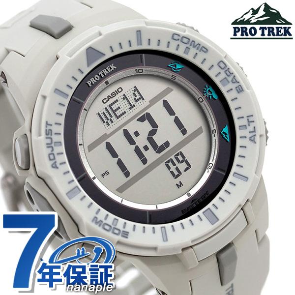 カシオ プロトレック PRG-300 ソーラー トリプルセンサー PRG-300-8DR 腕時計 デジタル ベージュ CASIO PRO TREK【あす楽対応】