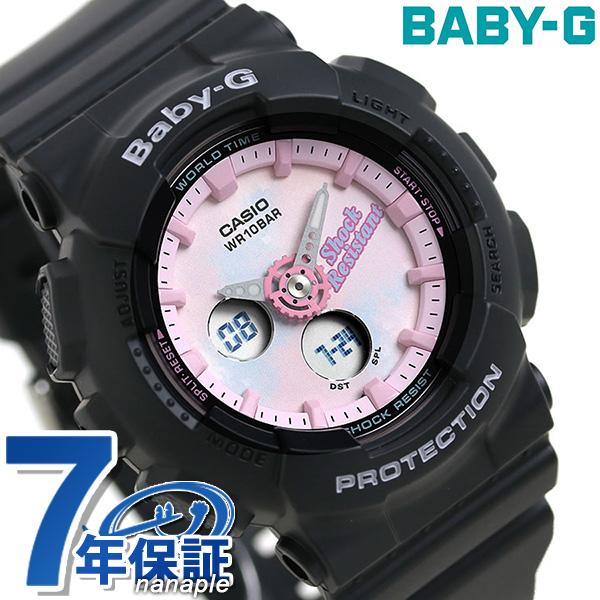 Baby-G ベビーG レディース 腕時計 アナデジ BA-120 BA-120T-1ADR カシオ ピンクグラデーション×ブラック【あす楽対応】