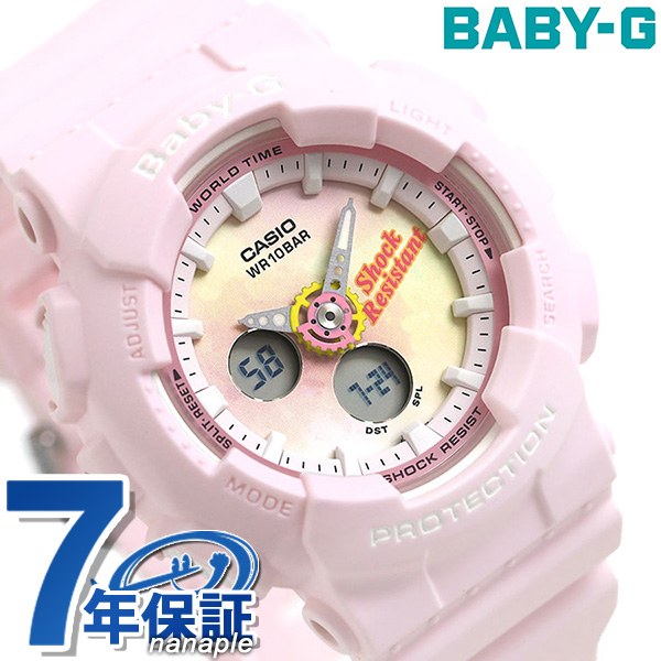 Baby-G ベビーG レディース 腕時計 アナデジ BA-120 BA-120TG-4ADR カシオ オレンジグラデーション×ピンク【あす楽対応】