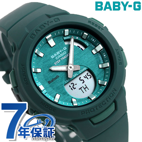 Baby-G レディース 腕時計 Bluetooth アナログ&デジタル BSA-B100AC-3ADR カシオ ベビーG ジースクワッド グリーン 時計【あす楽対応】