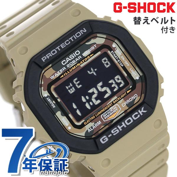 新品 7年保証 送料無料 G-SHOCK Gショック ユーティリティカラー 限定モデル 黒 迷彩 与え カシオ 男女兼用 あす楽対応 腕時計 DW-5610SUS-5DR ブラック×カーキ