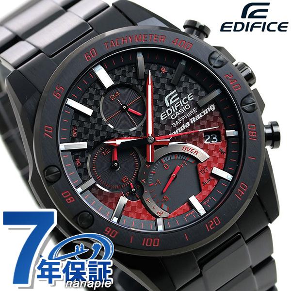 カシオ エディフィス ホンダレーシング 限定モデル モバイルリンク Bluetooth メンズ 腕時計 EQB-1000HR-1ADR CASIO Honda Racing 時計【あす楽対応】