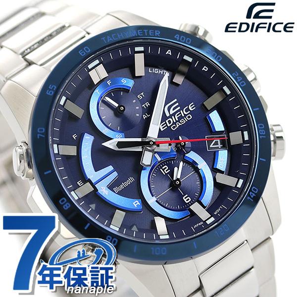 【10日はさらに+4倍で店内ポイント最大53倍】 カシオ エディフィス メンズ 腕時計 EQB-900 ソーラー アナログ EQB-900DB-2ADR CASIO EDIFICE ネイビー 【】