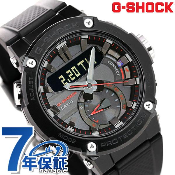 [新品] [7年保証] [送料無料] 【今ならポイント最大25.5倍】 G-SHOCK Gスチール G-STEEL モバイルリンク Bluetooth ソーラー メンズ 腕時計 GST-B200B-1ADR カシオ Gショック オールブラック 黒【あす楽対応】