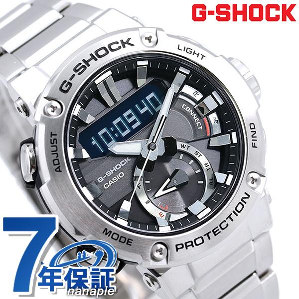 G-SHOCK G-STEEL Gスチール スマートフォンリンク Bluetooth ソーラー メンズ 腕時計 GST-B200D-1ADR カシオ Gショック ブラック 時計【あす楽対応】