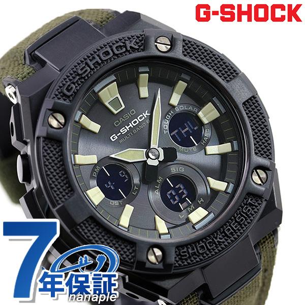 G-SHOCK 電波ソーラー Gスチール メンズ 腕時計 GST-W130BC-1A3ER カシオ Gショック ブラック×カーキ 時計【あす楽対応】