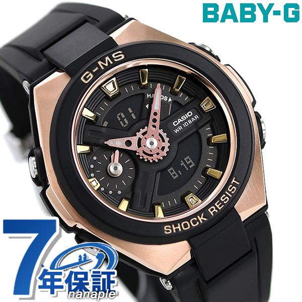 Baby-G ベビーG G-MS アナデジ MSG-400 レディース 腕時計 MSG-400G-1A1DR カシオ ブラック【あす楽対応】
