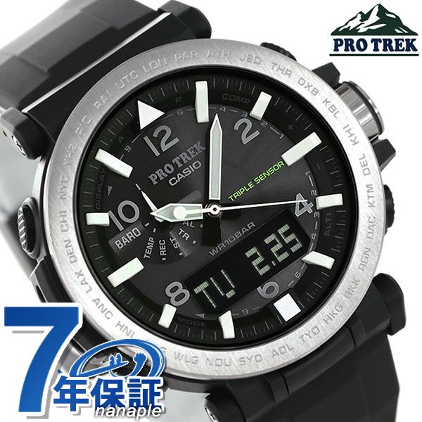 PRO TREK PRG-650 トリプルセンサー 海外モデル ソーラー メンズ 腕時計 PRG-650-1DR カシオ プロトレック ブラック 黒【あす楽対応】