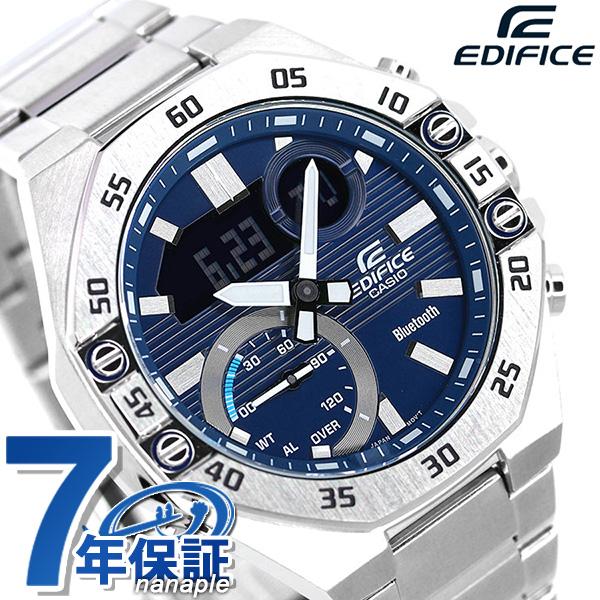 カシオ エディフィス メンズ 腕時計 Bluetooth 海外モデル ECB-10D-2ADF CASIO EDIFICE ブルー 時計【あす楽対応】