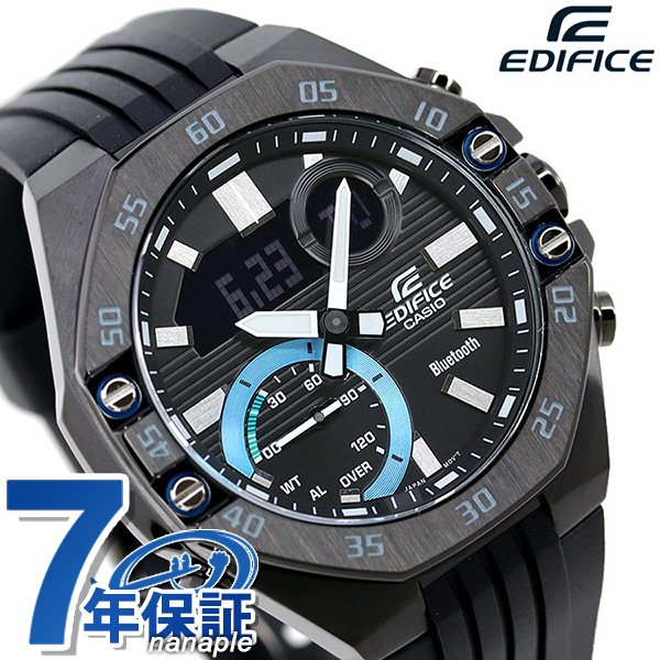 カシオ エディフィス メンズ 腕時計 Bluetooth 海外モデル ECB-10PB-1ADF CASIO EDIFICE オールブラック 黒 時計【あす楽対応】