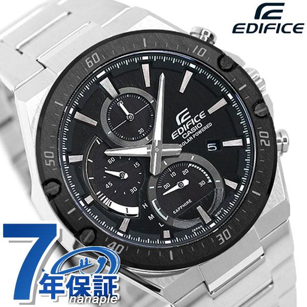 カシオ エディフィス メンズ 腕時計 ソーラー 海外モデル EFS-S560DB-1AVUDF CASIO EDIFICE ブラック 時計 ブラック 黒【あす楽対応】