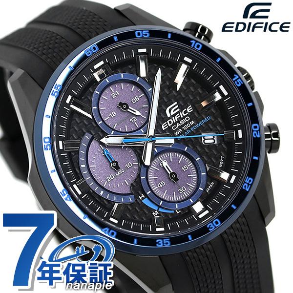 カシオ エディフィス クロノグラフ ソーラー メンズ 腕時計 海外モデル EQS-900PB-1BDR CASIO EDIFICE オールブラック×ブルー 黒 時計【あす楽対応】