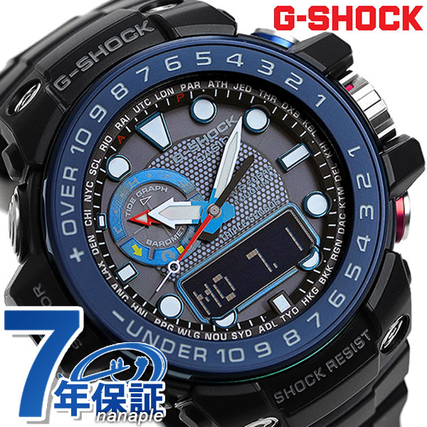 G-SHOCK 電波 ソーラー CASIO GWN-1000B-1BER ガルフマスター メンズ 腕時計 カシオ Gショック ブラック × ブルー 時計【あす楽対応】