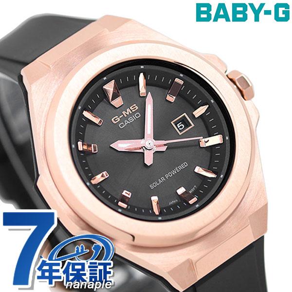 Baby-G レディース 腕時計 MSG-S500 MSG-S500G-1A カシオ ベビーG ブラック ブラック 黒【あす楽対応】