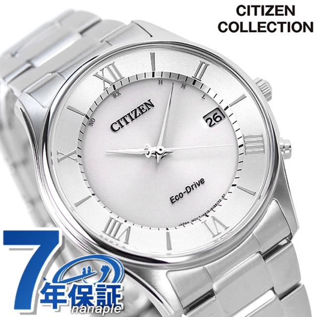 シチズン 薄型 電波ソーラー メンズ 腕時計 AS1060-54A CITIZEN シルバー 時計