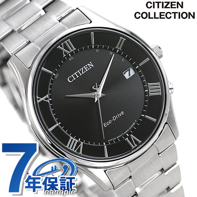 シチズン 薄型 電波ソーラー メンズ 腕時計 AS1060-54E CITIZEN ブラック 時計【あす楽対応】