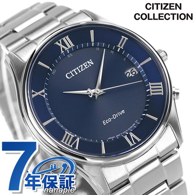 店内ポイント最大43倍!16日1時59分まで! シチズン 薄型 電波ソーラー メンズ 腕時計 AS1060-54L CITIZEN ネイビー 時計