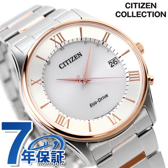 シチズン エコ・ドライブ電波時計 薄型 メンズ 腕時計 AS1062-59A シルバー×ピンクゴールド CITIZEN