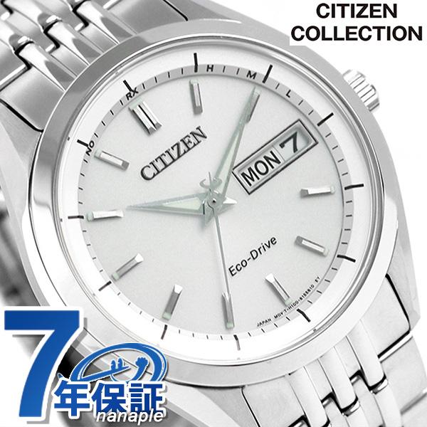 シチズン エコドライブ 電波 メンズ 腕時計 AT6060-51A CITIZEN COLLECTION シルバー 時計【あす楽対応】