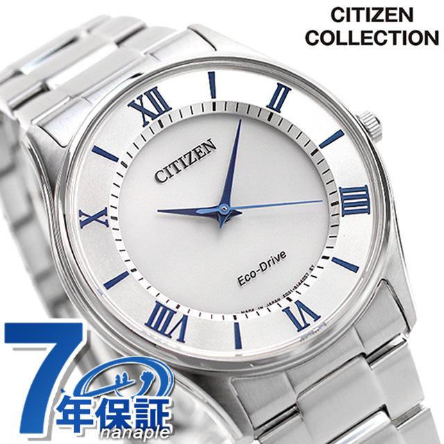 シチズン 日本製 ソーラー メンズ 腕時計 BJ6480-51B CITIZEN シルバー 時計【あす楽対応】