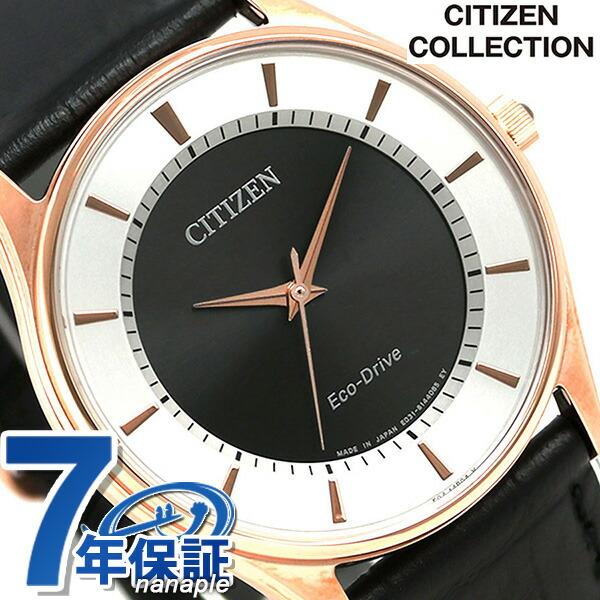シチズン エコドライブ 限定モデル メンズ 腕時計 BJ6482-04E CITIZEN COLLECTION ブラック 時計【あす楽対応】